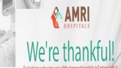 Photo of AMRI Hospitals launches Family